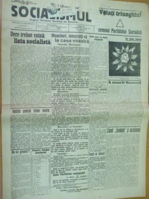 Socialismul 21 mai 1926 propaganda electorala Lupeni Focsani Baia Azuga Madgearu foto