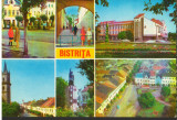 CPI (B9037) CARTE POSTALA - BISTRITA, MOZAIC