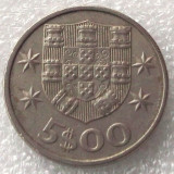 P2. PORTUGALIA 5 ESCUDOS 1982 **, Europa
