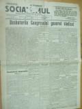 Socialismul 5 septembrie 1926 congres general sindical dezbateri Basarabia