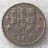 P2. PORTUGALIA 5 ESCUDOS 1981 **, Europa