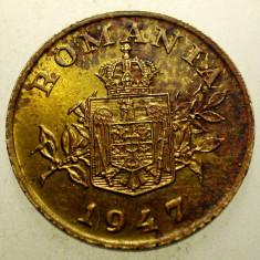 2.817 ROMANIA 1 LEU 1947 - Moneda Romania, Alama