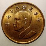 2.794 TAIWAN 1 YUAN XF/AUNC, Asia