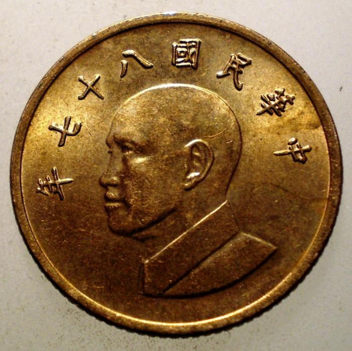 2.794 TAIWAN 1 YUAN XF/AUNC foto mare