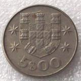 P2. PORTUGALIA 5 ESCUDOS 1977 **, Europa