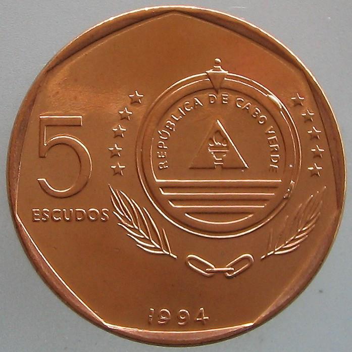 CAPUL VERDE KM#36 - 5 Escudos 1994 UNC foto mare