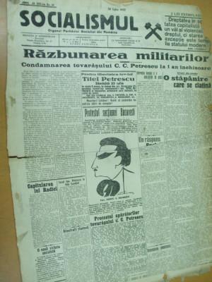 Socialismul 26 iulie 1925 condamnare Titel Petrescu caricatura Marculescu Tulcea foto