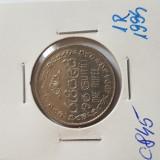 C845 SRI LANKA 1 RUPEE 1994, Asia