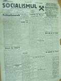 Socialismul 4 octombrie 1925 Marghiloman Mirescu Cluj Moscovici Brad Ploiesti