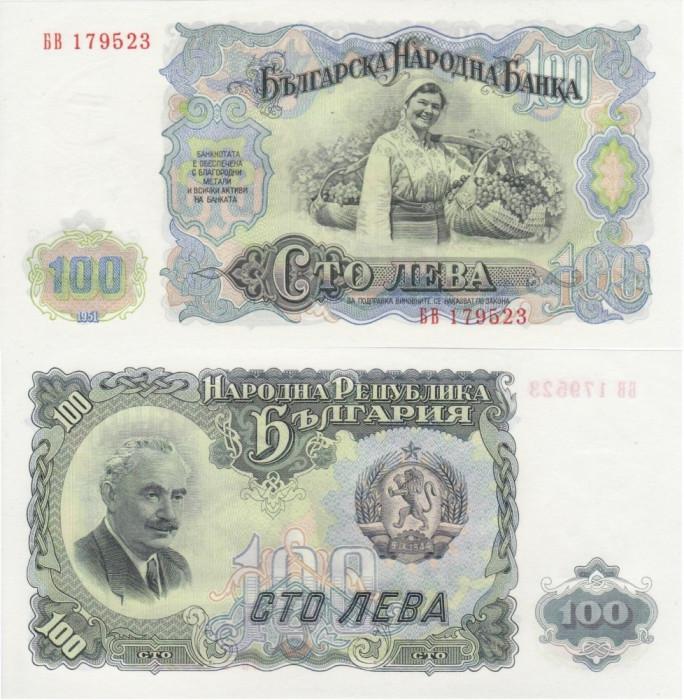 BULGARIA 100 leva 1951 UNC!!! foto mare