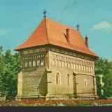 CPI (B9092) CARTE POSTALA - PIATRA NEAMT. BISERICA LUI STEFAN CEL MARE - Carte Postala Moldova dupa 1918, Necirculata, Fotografie