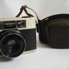 (T) Aparat foto romanesc Orizont Amator IOR Bucuresti, anii '60, colectie - Aparat de Colectie