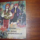 ION CREANGA - FATA BABEI SI FATA MOSNEAGULUI ( cu ilustratii color ) * - Carte de povesti