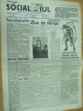 Socialismul 13 iunie 1926 Galati Brasov Braila Averescu Hunedoara Resita