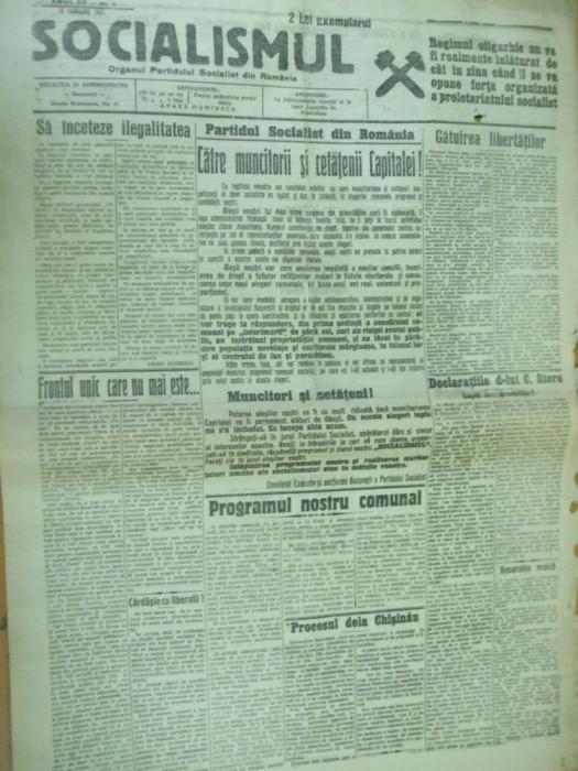 Socialismul 28 februarie 1926 Stere Ardeal Chisinau Basarabia Ploiesti Petrescu foto mare