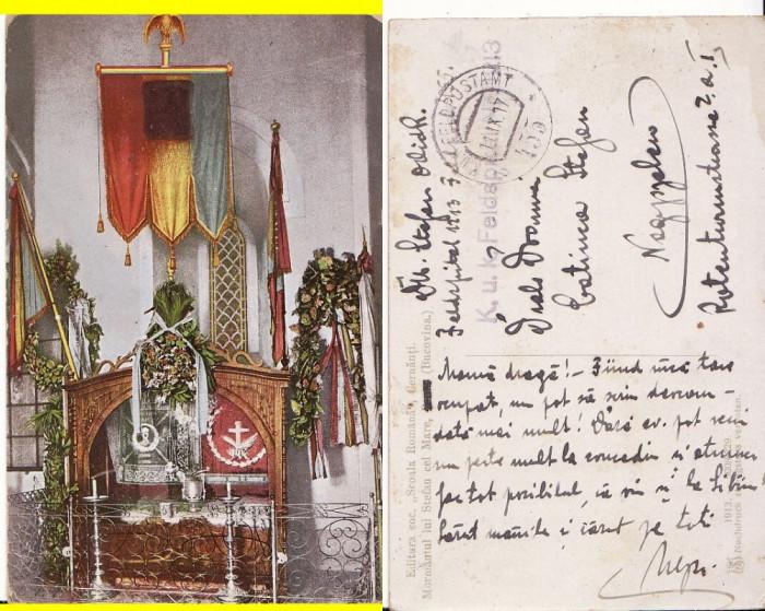 Manastirea Putna (Bucovina, Suceava)-Mormantul lui Stefan cel Mare-cenzura foto mare
