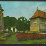 CPI (B9091) CARTE POSTALA - PIATRA NEAMT. TURNUL, BISERICA LUI STEFAN CEL MARE - Carte Postala Moldova dupa 1918, Necirculata, Fotografie
