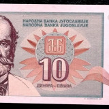 IUGOSLAVIA 10 DINARA DINARI 1994 UNC necirculata **