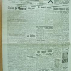 Socialismul 5 iulie 1925 Tulcea Braila Valea Muresului minoritati frizer - Ziar