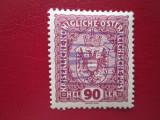 ROMANIA 1919 OCUPATIE POCUTIA SERIE=MNH, Nestampilat