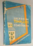Lucrari de tamplarie in constructii - A. S. Ardanski