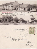 Bocsa  (Caras Severin, Banat) - rara-clasica, animata-iudaica, sinagoga, Circulata, Printata