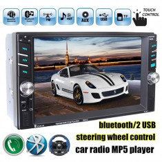Dvd Player Auto Multimedia Touch screen Mp5, Bluetooth Tv, Usb Compatibil Vw Polo 2000-2013