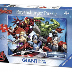 Puzzle Razbunatorii 60 piese