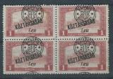 1919 Romania- Oradea Parlam.1L, Koztarsasag,suprat. deplasat(bloc de4)-MNH, Nestampilat