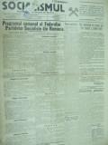 Socialismul 1 noiembrie 1925 Brad Basarabia Campina Mihailescu Campulung