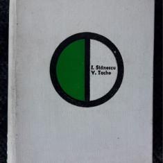 Dispozitive Pentru Masini Unelte - I. Stanescu, V. Tache , STARE FOARTE BUNA
