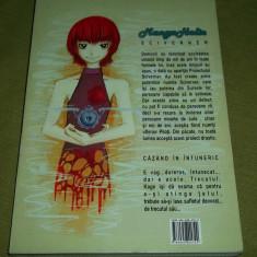 Revista benzi desenate manga Mangaholic nr. 2 2008 - Reviste benzi desenate