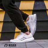 Adidasi Originali Adidas PureBoost Clima 100% Authentic Marime 46 2/3