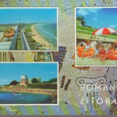 CPI (B9153) CARTE POSTALA - ROMANIA - LITORAL, MOZAIC - Carte Postala Dobrogea dupa 1918, Circulata, Fotografie