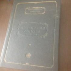 SF VASILE CEL MARE, SCRIERI III PSB 12, DESPRE DUHUL SFANT. EPISTOLE - Carti ortodoxe
