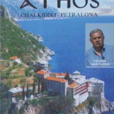 Muntele Athos Halkidiki - Petralona - Anestis Vasiliadis, 405814 - Carti ortodoxe