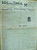 Socialismul 24 mai 1925 Saint - Simon Galati Braila Voinea Turati
