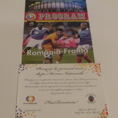 Program meci fotbal ROMANIA - FRANTA+diploma prezenta 06.09.2011