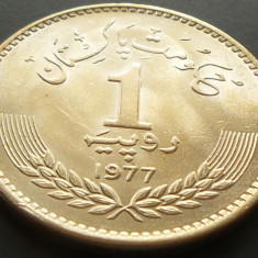 Moneda Comemorativa 1 Rupie - PAKISTAN, anul 1977 *cod 1968  UNC din fasic