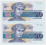 Bulgaria bancnota 20 LEVA 1991 lot 2 bucati serii consecutive  UNC