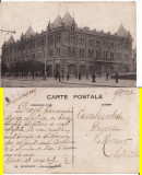 Basarabia , Moldova - Chisinau- Casa Eparhiala-  rara, Circulata, Printata