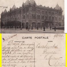 Basarabia, Moldova - Chisinau- Casa Eparhiala- rara - Carte Postala Moldova 1904-1918, Circulata, Printata