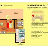 Apartament 2 camere Brasov, zona Tractorul - Apartament de vanzare, 56 mp, Numar camere: 2, An constructie: 64, Parter