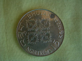 BHUTAN - 15 ngultrum 1974 Argint, Asia