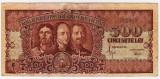 Bancnota 500 Lei 1949 Horia Closca si Crisan