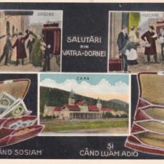 SALUTARI DIN VATRA DORNEI GARA SOSIRE SI PLECARE NECIRCULATA - Carte Postala Bucovina 1904-1918, Printata