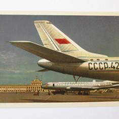 Avioane pasageri,carte postala necirculata Aeroflot din anii 50