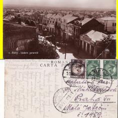 Basarabia, Moldova - Balti- Vedere generala- rara - Carte Postala Moldova 1904-1918, Circulata, Printata