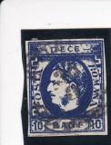 1869 LP 26 a CAROL I CU FAVORITI 10 BANI ULTRAMARIN POINCON L.PASCANU STAMPILAT