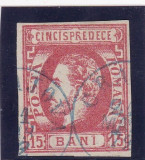 ROMANIA 1872  LP 32 CAROL I CU BARBA  15 BANI ROSU STAMPILAT POINCON L. PASCANU